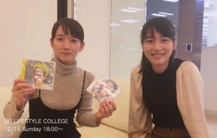 のん × 吉岡里帆、J-WAVEで対談「怒りをポジティブなパワーに変えてる」
