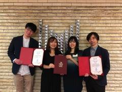 Miyu Hosoiの作品「Lenna」が第26回日本プロ音楽録音賞にて優秀賞を受賞