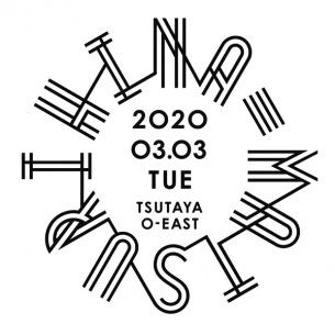 ゲストにBiSHのアイナ・ジ・エンドら、日向秀和〈HINA-MATSURI 2020〉開催決定