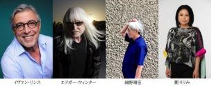 イヴァン・リンス、細野晴臣らがスペシャルバンドとセッション