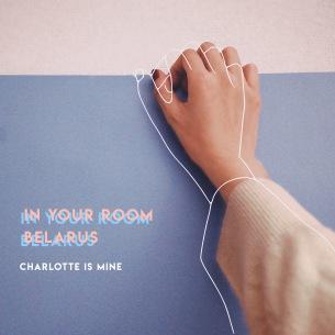 Charlotte Is Mineがシングル2曲を12月18日に配信リリース