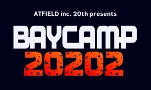 〈BAYCAMP20202〉 出演アーティスト第2弾にGEZAN、ドミコ、ナードマグネットら