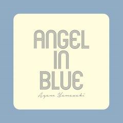 山﨑彩音、新シングル「Angel in Blue-English Version」12/26にAWALより全世界配信リリース