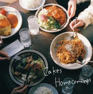 Homecomings、映画『愛がなんだ』主題歌「Cakes」を7インチ・リリース決定