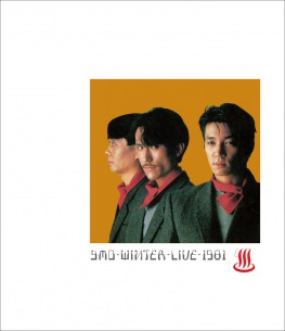 YMO『WINTER LIVE 1981』HDリマスター版より「CUE」Short ver.公開