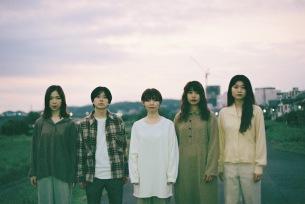 平賀さち枝とホームカミングス、新作『かがやき / New Song』12インチ・アナログ盤リリース