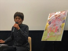ワタナベイビー登壇の『オリ・マキの人生で最も幸せな日』イベントオフィシャルレポート