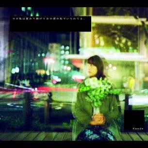 "Kaede(Negicco)、1stALの発表と発売を""同時解禁"""