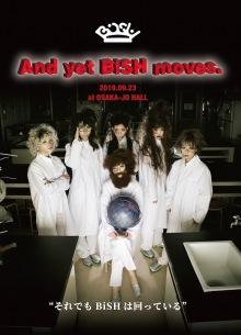 BiSH、大阪城ホールワンマン映像作品「And yet BiSH moves.」ダイジェスト&アートワーク公開