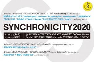 15周年〈SYNCHRONICITY2020〉第1弾で渋さ、バンアパ、toconoma 、tegwon ら17組決定