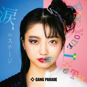 GANG PARADE、ヒャダイン×松隈ケンタの強力タッグでダブルA面配信限定シングル発売