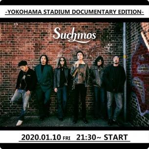 Suchmosの特別番組が1月10日にLINEで生配信