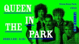Ginza Sony Parkが伝説のロックバンド・QUEENの曲をテーマにした遊び場に