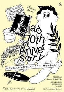Glad10周年記念イベントに「フィロソフィーのダンス×ラブリーサマーちゃん」2マン開催