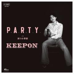 KEEPON初のドーナツ盤に、細野晴臣と久保田麻琴がミックスで参加