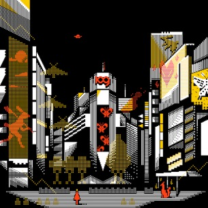 DAOKO、本日配信リリースの新曲「御伽の街」MV公開