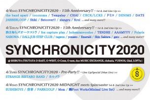 〈SYNCHRONICITY2020〉第2弾でTempalay、CHAI、TENDRE、AAAMYYY、ドミコ、yonawo、DATSら16組発表