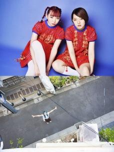 SAKA-SAMA、会場限定販売アルバムリリース&カイと合同で全国ツアー決定