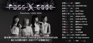 PassCode 自身最大規模の全国ツアーを発表
