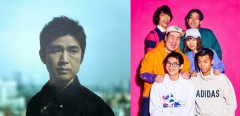 TOKYO FM主催〈Skyrocket Company LIVE 2020〉出演に藤巻亮太、Lucky Kilimanjaroら