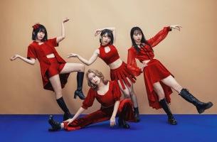 フィロソフィーのダンス、リミックス・アルバム『SAPIOSEXUAL』詳細公開