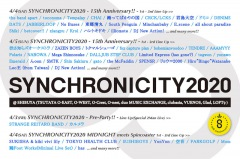 〈SYNCHRONICITY2020〉第3弾にZAZEN BOYS、トクマルシューゴ、踊ってばかりの国など26組
