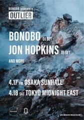 BONOBO presentsクラブイベント〈OUTLIER〉日本上陸決定