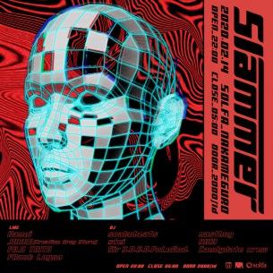 新パーティー〈Slammer〉中目黒で2/14開催、Kamui、JUBEE(Creative Drug Store)、FUJI TAITO、FRank Logun等が参加