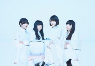 ヤなことそっとミュート、ユニバーサルミュージックよりメジャー・デビュー・シングルを3月25日にリリース