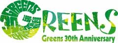 GREENS30周年イベントにBiSH、Creepy Nuts、テナー、go!go!vanillas出演