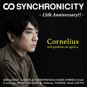 〈SYNCHRONICITY2020〉にコーネリアス出演決定