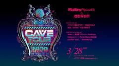 岩壁音楽祭×Maltine Recordsコラボフェス〈CAVE TOUR 2020〉決定