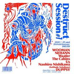WOOMAN主催<Destruct Session #1>にて、Waaterら東京インディーの新しい流れを目撃した──ライヴレポート