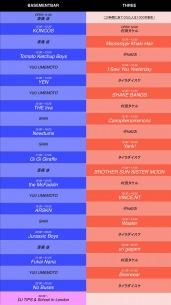インディーロック・イベント〈CLACK!!〉最終タイムテーブル発表