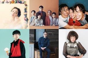 〈FUJI & SUN '20〉第1弾で安藤裕子、KIRINJI、くるり、TENDRE、林立夫 with 大貫妙子ら決定