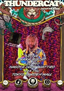 Thundercat、New AL『IT IS WHAT IT IS』ひっさげ来日ツアー開催を発表