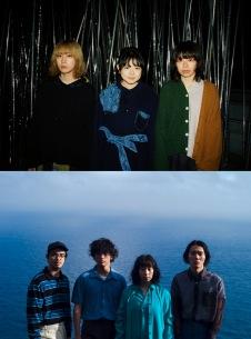 ATF沖縄企画にMONO NO AWAREとリーガルリリー出演、OP actに地元で注目のLilly drop