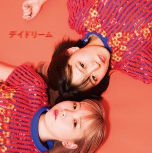 SAKA-SAMA、2ndアルバム『DAYDREAM』ジャケット完成&収録曲発表