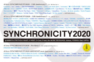 〈SYNCHRONICITY2020〉第5弾に35組。toe、オウガ、D.A.N.、downy、THE NOVEMBERS、tricot、羊文学  and more