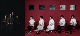 LITE × JYOCHO 4月に東名阪で2マン・ツアー開催