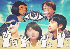NYAI、2ndアナログ7inchSGを4/22リリース& 今夜〈LOVE MUSIC〉初登場