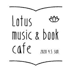 本と音楽のちいさなフェス〈Lotus music & book cafe'20〉出演第2弾にコトリンゴ、君島大空