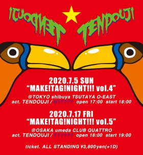 TENDOUJI presents〈MAKE!TAG!NIGHT!!!〉vol.4渋谷O-EAST & vol.5梅田クアトロ 7月開催決定