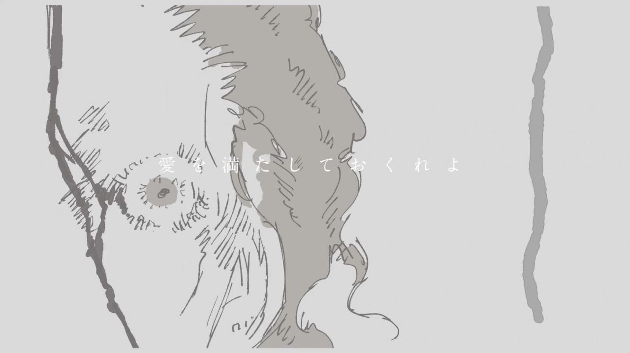 Eve、最新アルバムから「LEO」のMV公開