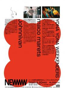 WWWレギュラー企画〈NEWWW〉にJohnnivan、maco marets、YONA YONA WEEKENDERS出演