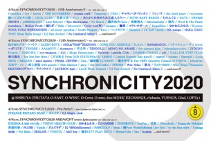 "〈SYNCHRONICITY2020〉第6弾ラインナップにSOIL&""PIMP""SESSIONS、SANABAGUN.、cinema staff、TENDOUJI、MONO NO AWARE等47組が追加"