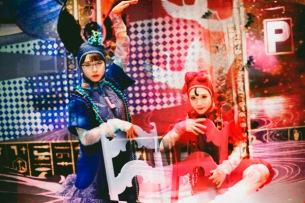 アユニ・Dが1人3役 PEDRO新作EPより第1弾楽曲「感傷謳歌」MV公開