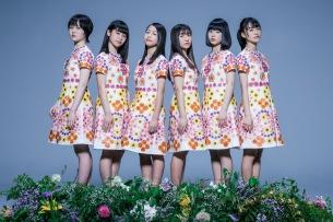 開歌-かいか- 4/15に6曲入りミニAL『花歌-はなうた-』をリリース