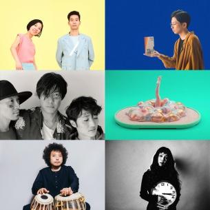 〈FUJI & SUN '20〉第2弾出演に、フジファブリック、VIDEO、ハンバートほか