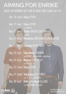 ノルウェーの2ピースバンドAiming for Enrike日本ツアー共演にLITE、ドミコ、NITRODAY、NOT WONKなど決定